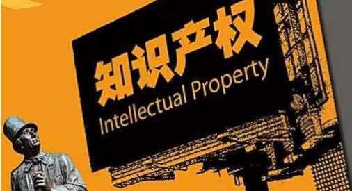 为了讲明白什么是知识产权,我整个人都分裂了!