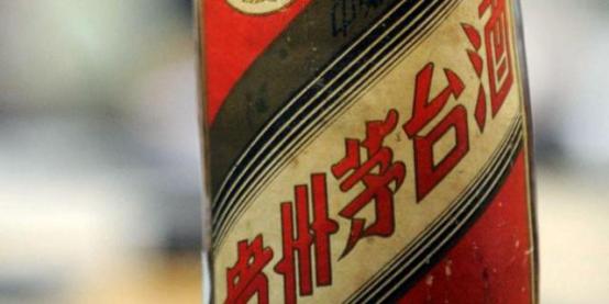 18年了,工资没涨多少,贵州茅台利润却翻了103倍!