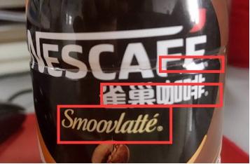 雀巢咖啡和費列羅的商標保護策略有何不同?
