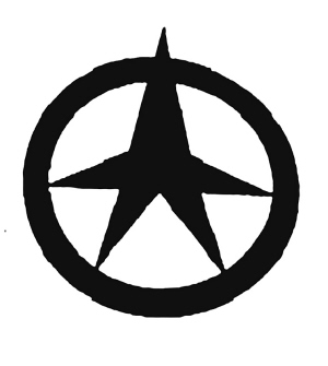 2006年,该企业所申请商标被国际汽车巨头奔驰公司质疑,认为和奔驰商标