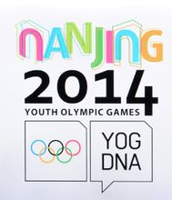 2014年南京青年奥林匹克运动会会徽