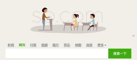 教师节中细软带你探索各大搜索引擎logo变化