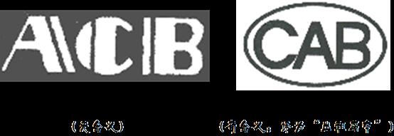欧式马车logo