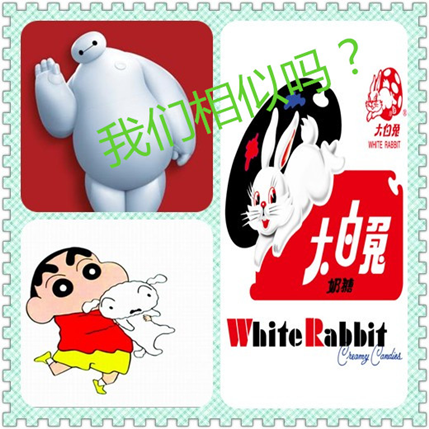 大白,大白兔,小白,你是否侵犯了他人姓名权?